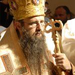 Prasfințitul Părinte Siluan