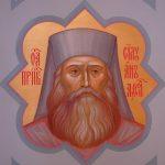 Sfântul Siluan Athonitul – arhim. Sofronie Saharov